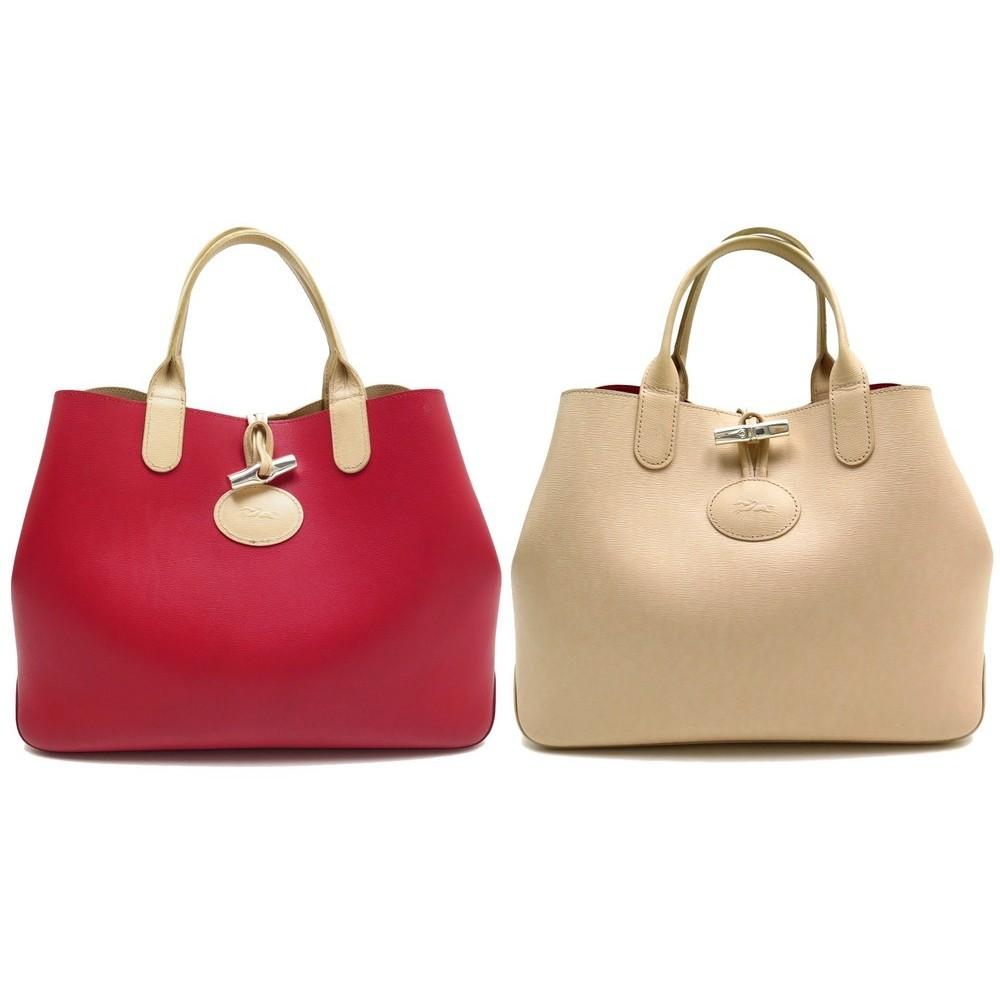 sac a main longchamp roseau reversible rouge