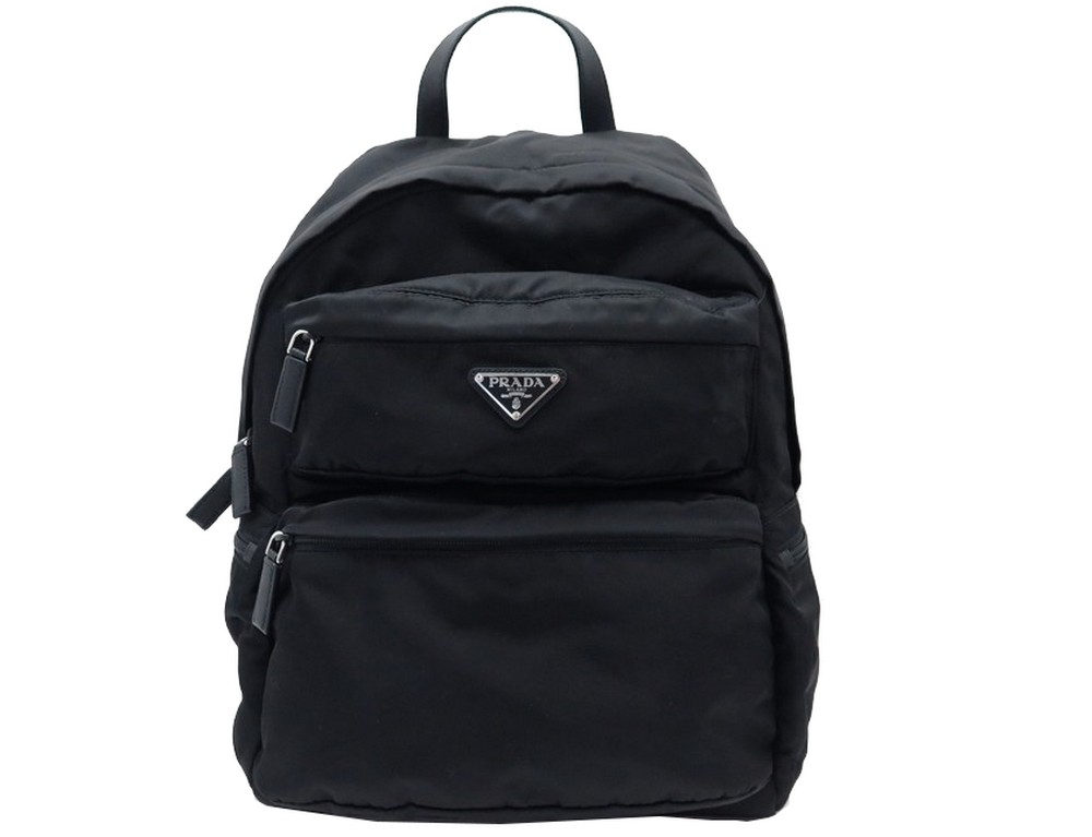 c0a4cd63 sac a dos prada 2vz025 en nylon noir 2019 pochon